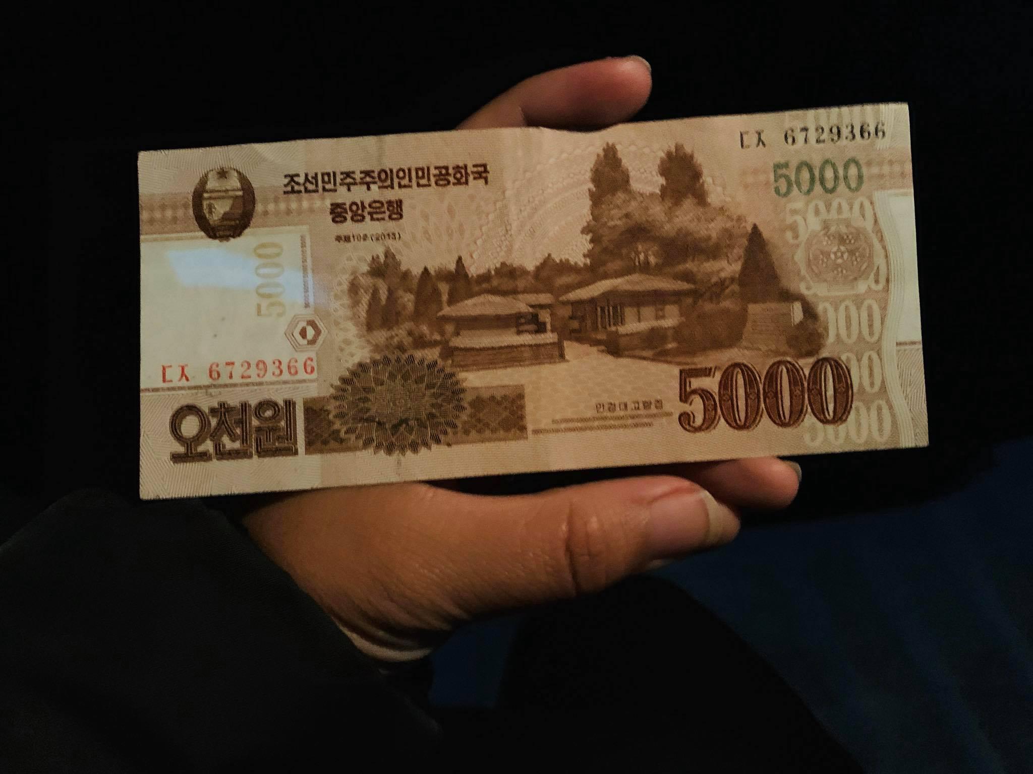 How to Get a North Korea Tourist Visa for British Citizen