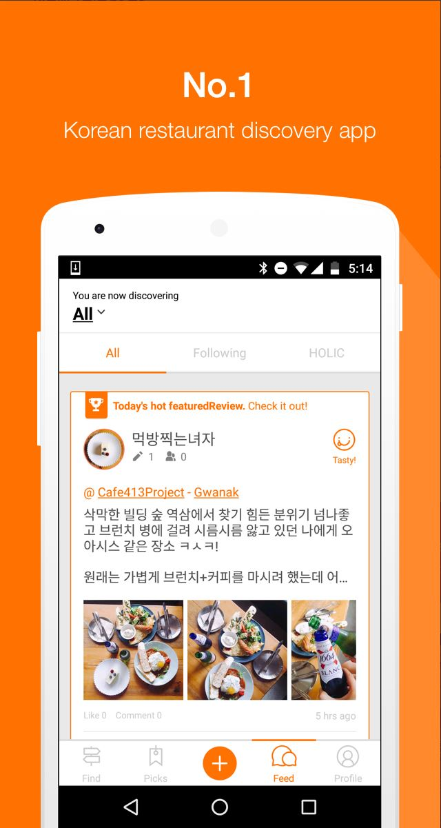 Phone Applications to Download and Use in South Korea