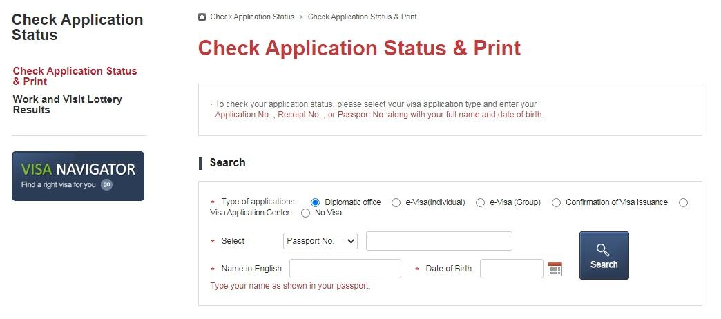 How to get a South Korea Visa Grant Notice