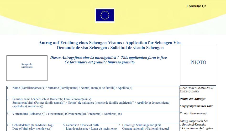 How to Apply for an Austria Schengen Visa with your Philippine Passport 01