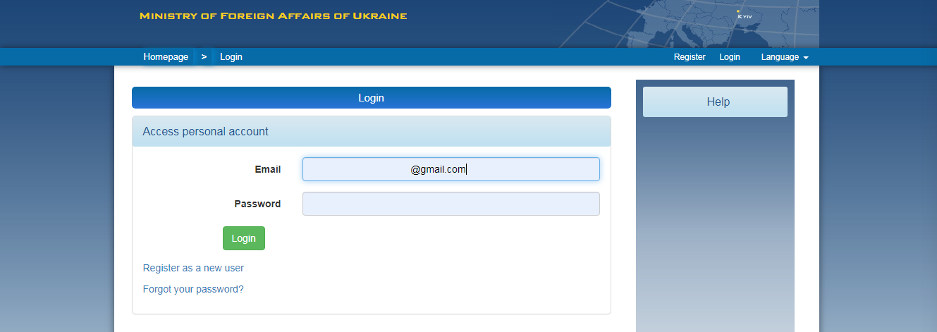 How to Apply for a Ukraine EVisa for Filipinos (Tourism Purposes)