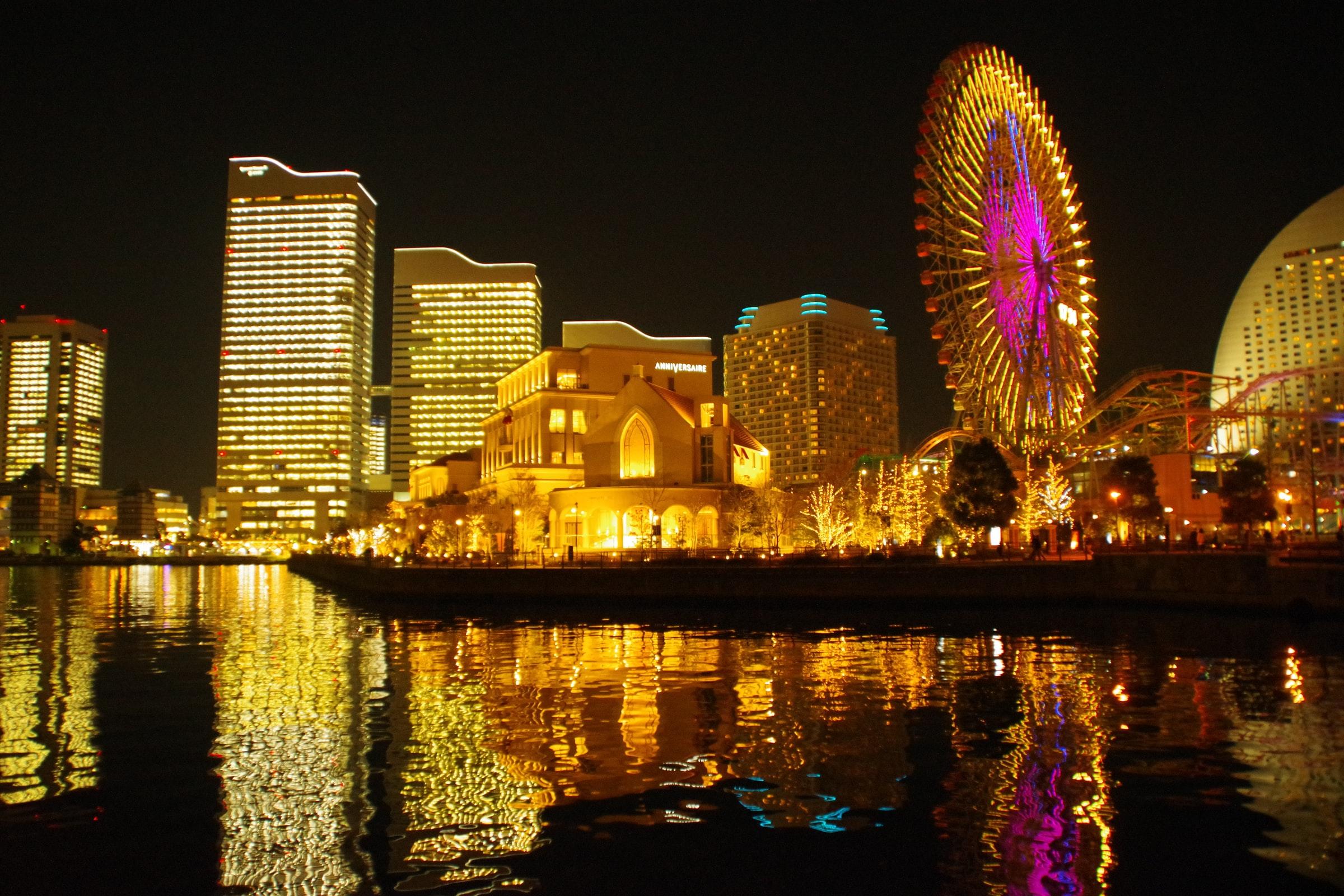 10 Best things to do in Yokohama, Japan 7