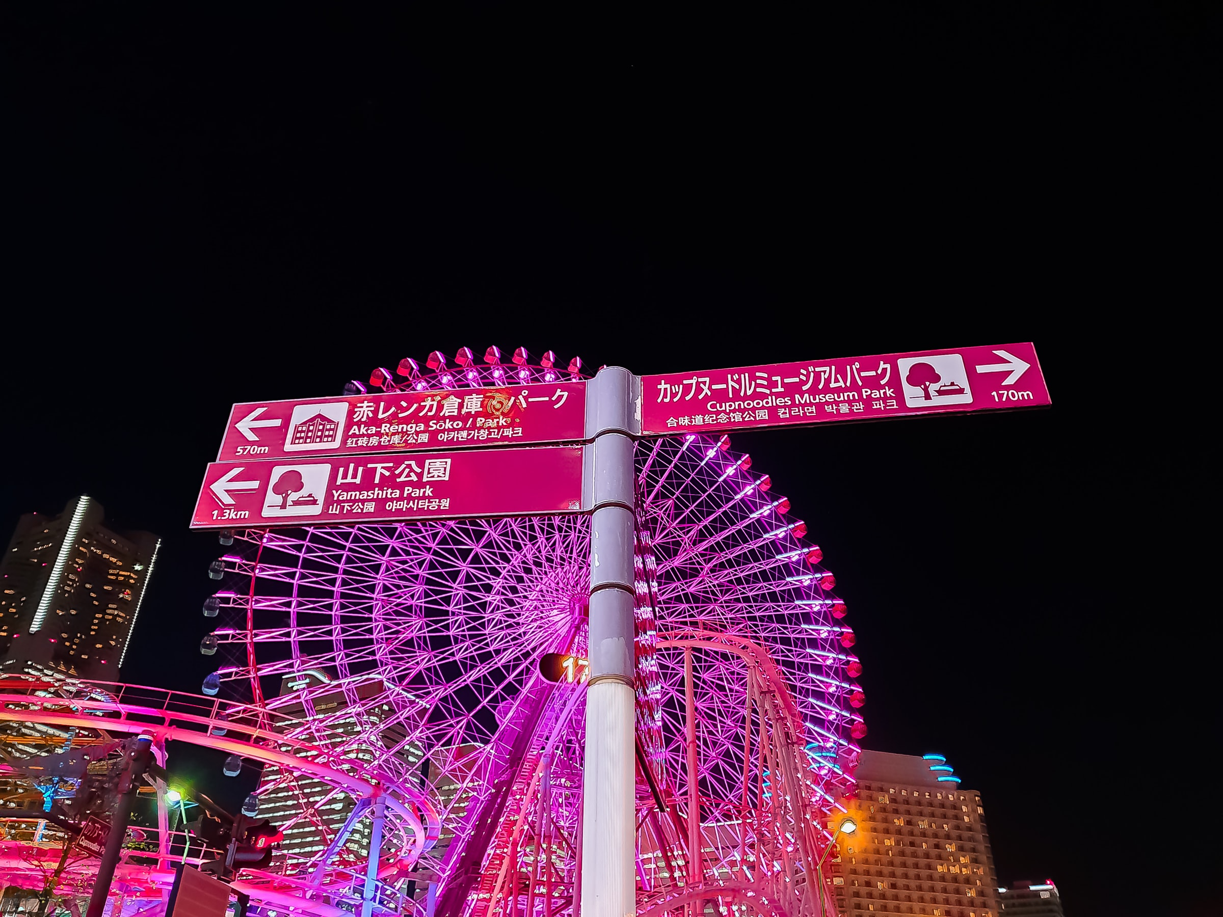 10 Best things to do in Yokohama, Japan 8