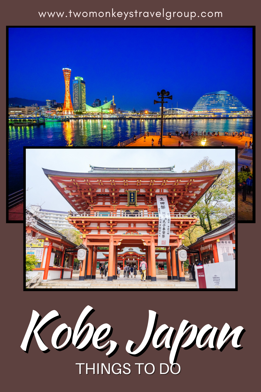 10 Things To Do in Kobe, Japan [with Suggested Tours]
