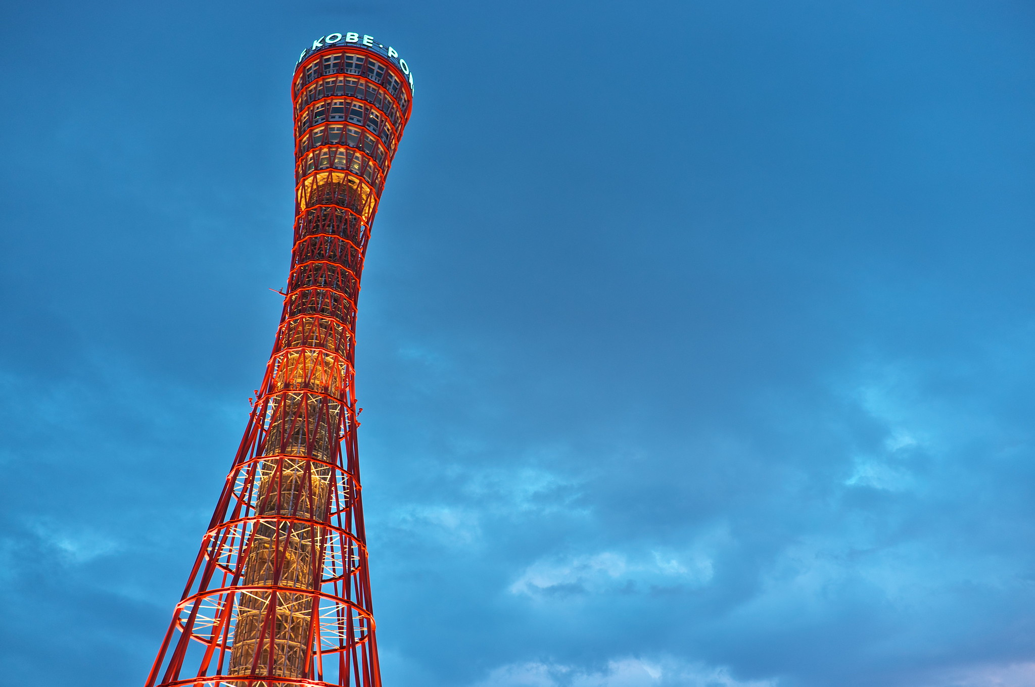 10 Things to do in Kobe, Japan 2