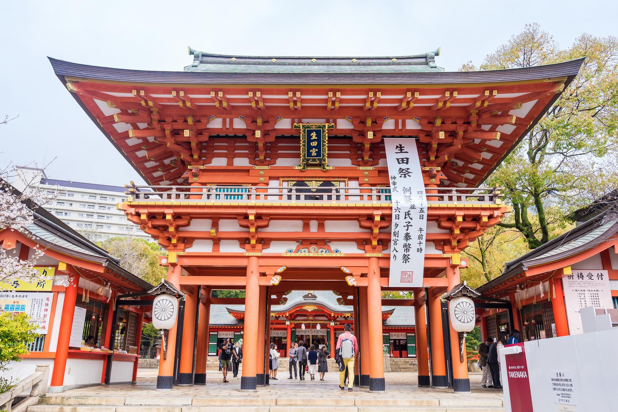 10 Things to do in Kobe, Japan 5