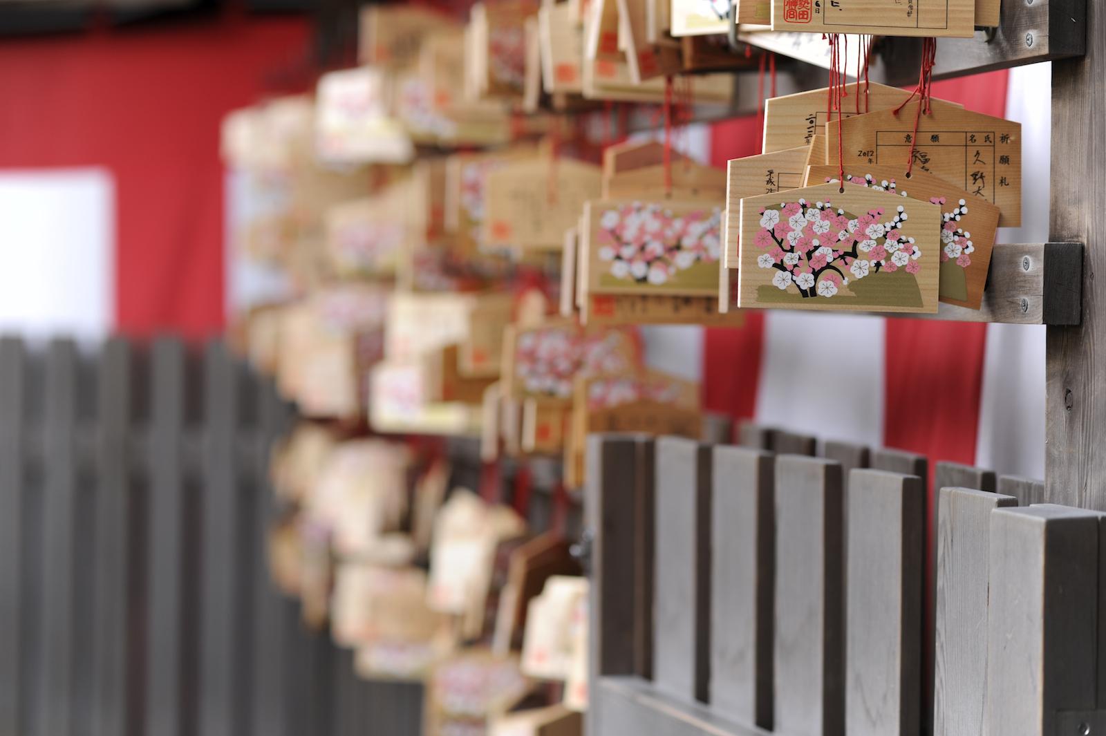10 Things to do in Nagoya, Japan 04