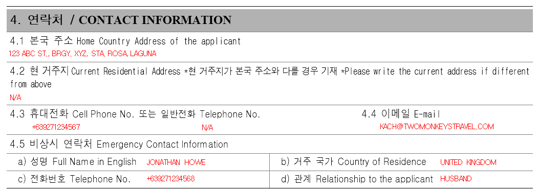 How to Fill up a South Korea Visa Application Form New 03