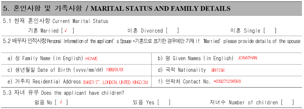 How to Fill up a South Korea Visa Application Form New 04