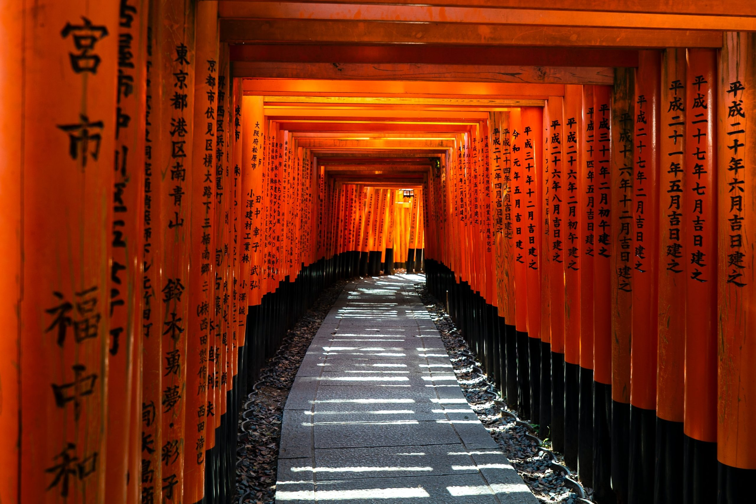 10 Things To Do In Kyoto Prefecture, Japan [with Suggested Tours] 03