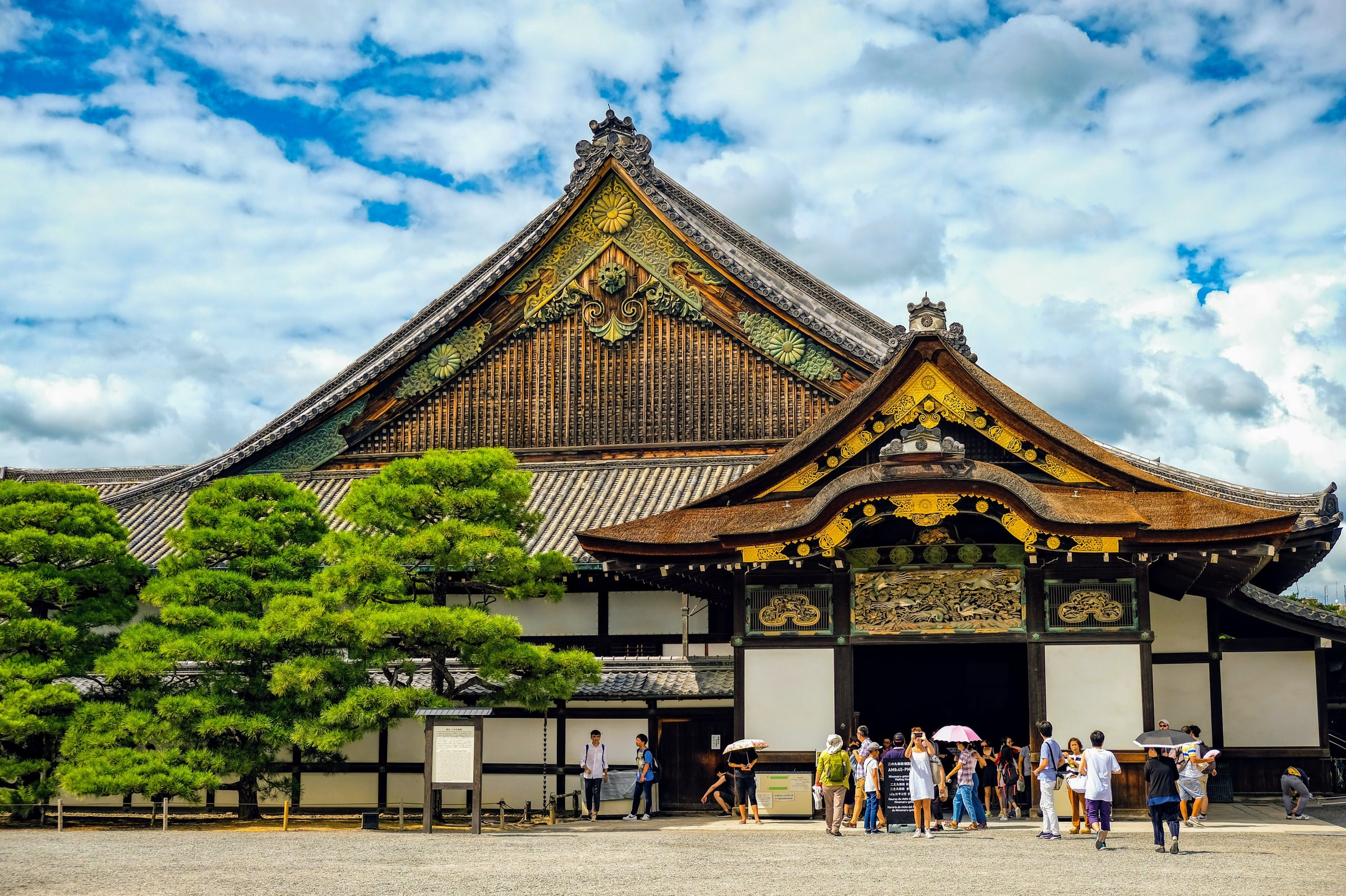 10 Things To Do In Kyoto Prefecture, Japan [with Suggested Tours] 09